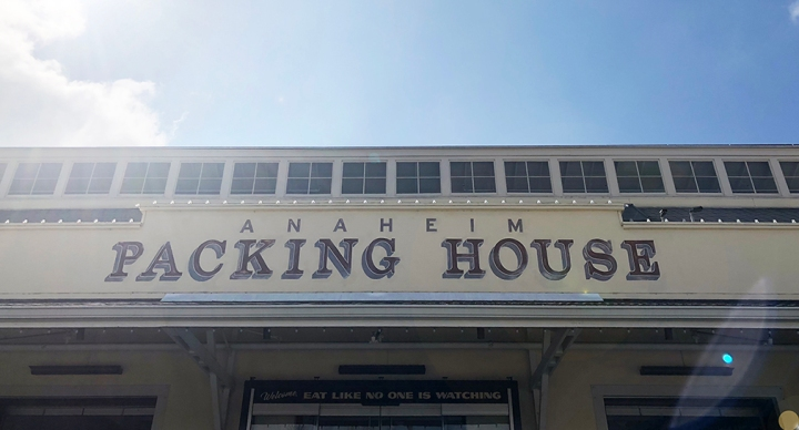 A Day At The Anaheim Packing House